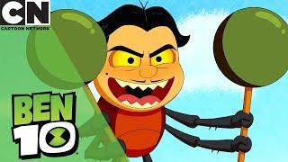 Ben 10 | Throwing Money | Cartoon Network