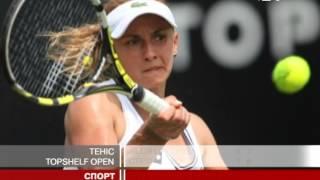 Теніс: Леся Цуренко сягнула чвертьфіналу голландськ...