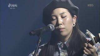 로니추 - Golden Liver [올댓뮤직/All that Music] 20200528
