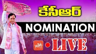 KCR Live | KCR to Offer Prayers at Konaipally Temple before Filing Nomination for Gajwel | YOYO TV