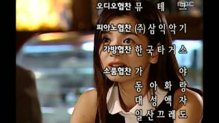 Miss Mermaid, 29회, EP029 #09
