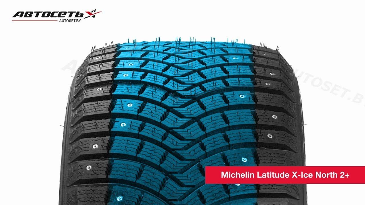 Обзор шины MICHELIN Alpin A4 - YouTube
