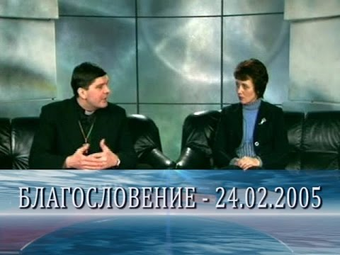 Пастор Владимир, свидетельство об аде.