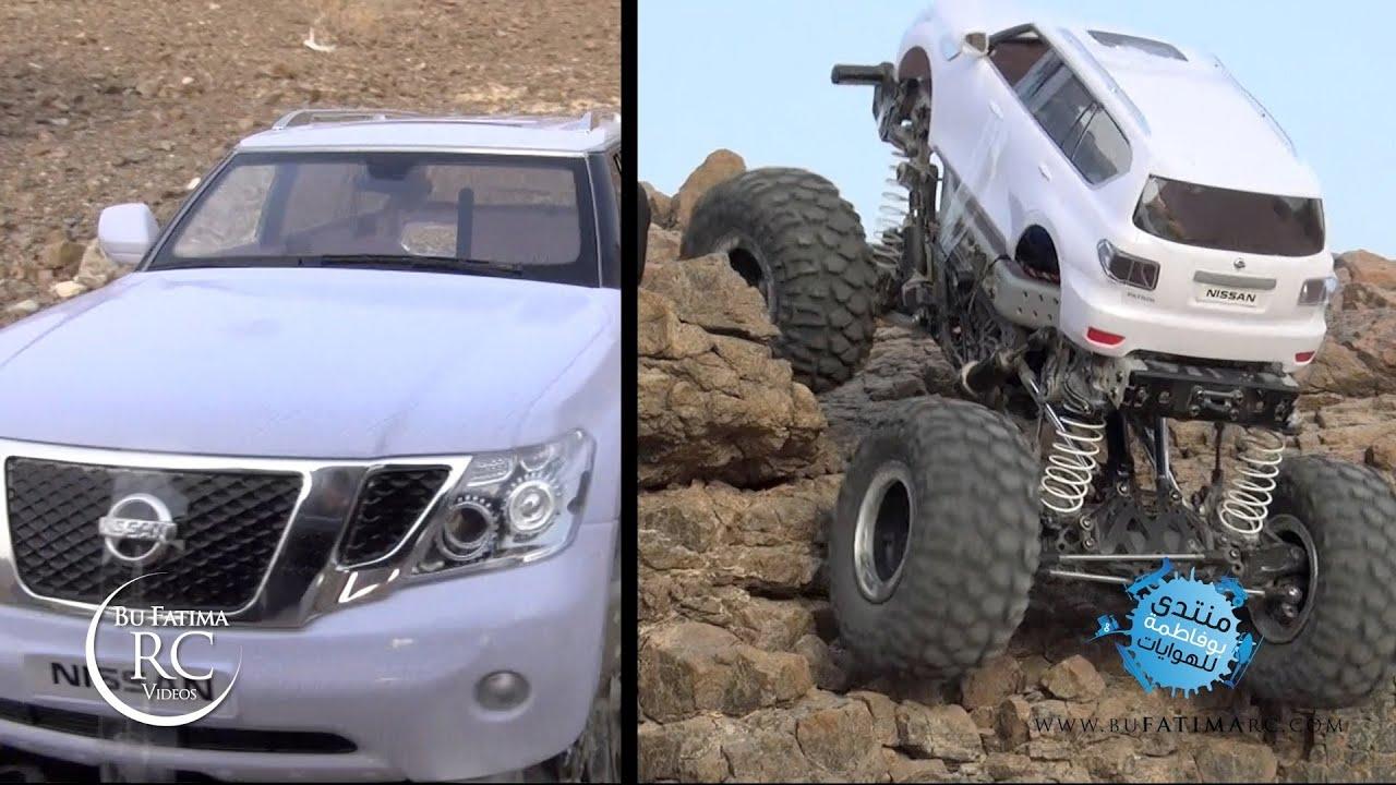 Nissan Rock Hill >> Tamiya CR-01 NiSSAN PATROL Body Climbing Rock Hill - HAMiD ...