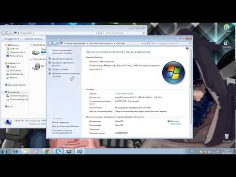 Как найти диспетчер устройств на Windows 7