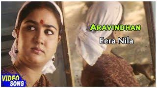 eera-nila-full-song-aravindhan-movie-songs-sarath-kumar-urvashi-yuvan-shankar-raja