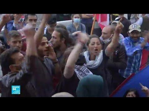 متظاهرون غاضبون أمام وزارة الاقتصاد في بيروت ضد فوضى الأسعار في لبنان  - 13:00-2020 / 5 / 12