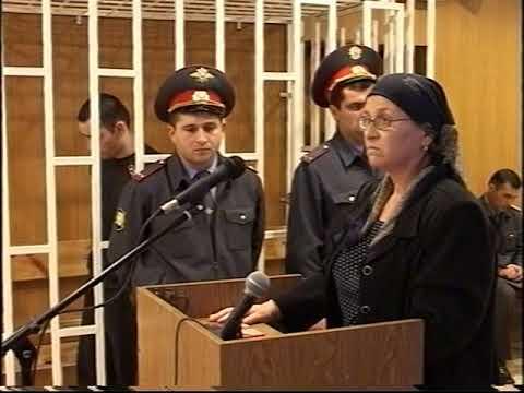 Диск 13 (Часть 1) Видеозапись суда над террористом Нурпаши Кулаевым.