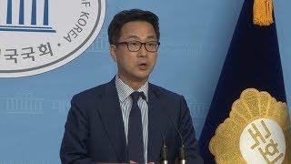[세계타임즈TV] 박성준 원내대변인, 더불어민주당, 제…