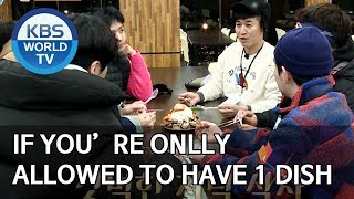 If you're only allowed to have one dish for 6 people [2 Days & 1 Night Season 4/ENG/2020.01.19]