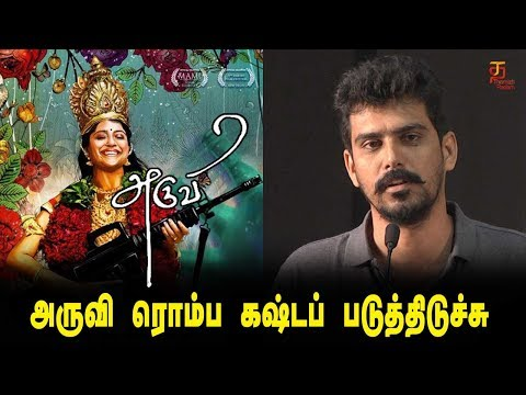 SR Prabhu Speech at Aruvi Press Meet |...