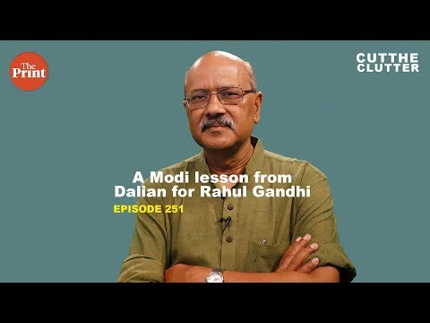 A Modi lesson from Dalian for Rahul Gandhi as he's hit by another 'Kashmir crisis' | ep 251
