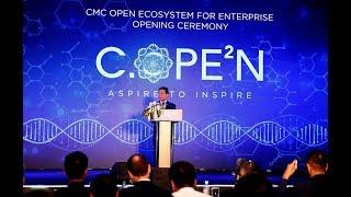 Bộ Trưởng Bộ Thông Tin & Truyền Thông Nguyễn Mạnh Hùng Chúc Mừng CMC Ra Mắt Hệ Sinh Thái C.OPE2N Sửa