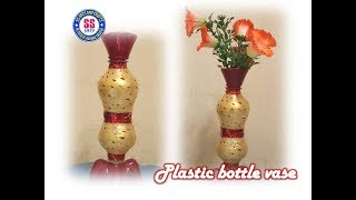 How To Make Flower Vase From Plastic Bottle /Best out of waste