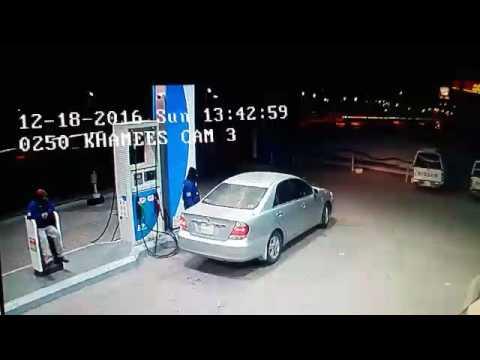 Aldrees petrol pum Riyadh