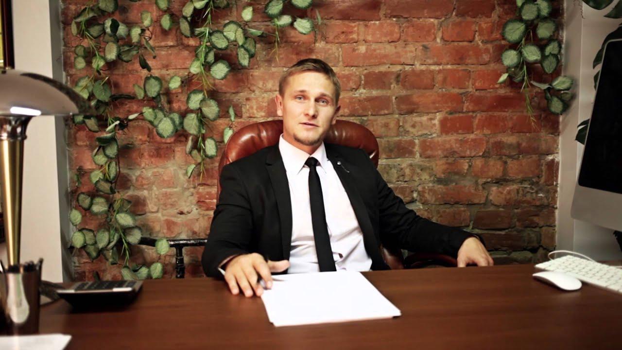 Продажа бизнеса консалдинг подать объявление о интернет провайдере в санкт-петербурге
