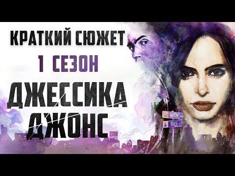 Кадры из фильма Люк Кейдж - 1 сезон 12 серия