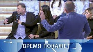 Украина: путь вЕвропу. Время покажет. Выпуск от09.08.2017