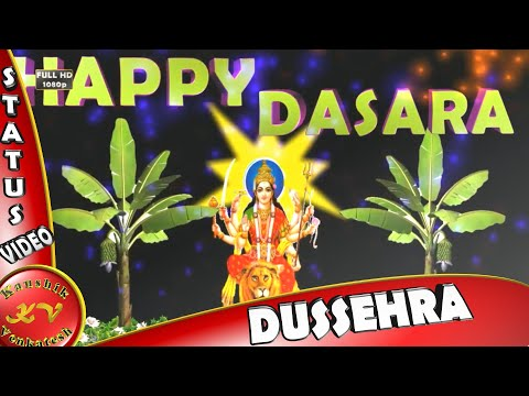 Happy dasaradussehra wisheswhatsapp video downloadgreetings happy dasaradussehra wisheswhatsapp video downloadgreetingsanimation messageshd images youtube m4hsunfo