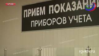 видео Дмитрий Медведев утвердил двухэтапную индексацию тарифов ЖКХ