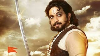 Swarajya Rakshak Sambhaji Maharaj - Full Title Serial Song - Zee Marathi