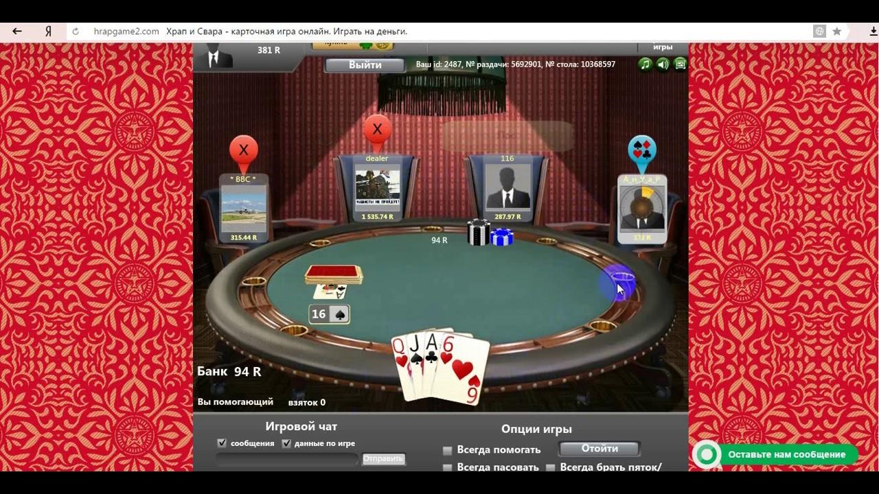 Игровые автоматы вулкан играть онлайн бесплатно без регистрации демо