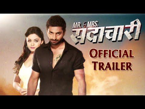 mr. and mrs. sadachari marathi movie