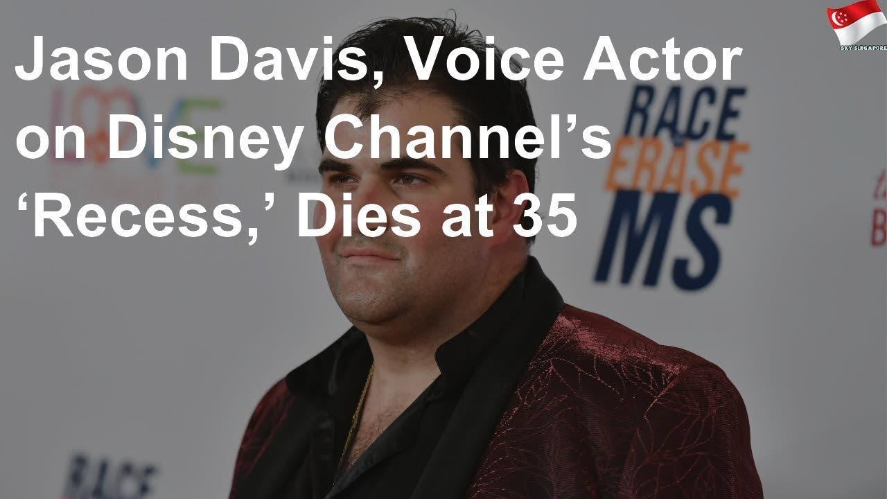 Jason Davis Dies: 'Recess' Voice Actor Was 35