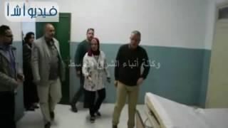 بالفيديو تفقد عصام البديوي محافظ المنيا مستشفي الشيخ فضل بمركز بني مزار
