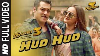 Full Hud Hud Video | Dabangg 3 Tamil | Salman Khan | Kichcha S | Divya K,Shabab | Sajid Wajid
