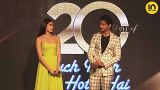 Janhvi Kapoor & Ishaan Khatter join in to celebrate 20 Years of KUCH KUCH HOTA HAI | KARAN JOHAR