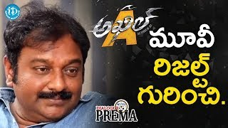 VV Vinayak's Reaction About Akhil Movie Result || Dialogue With Prema || Celebration Of Life
