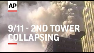 Video of WTC 2nd tower collapsing