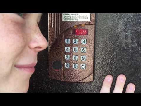 Как звонить по домофону