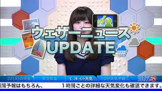 SOLiVE24 (SOLiVE コーヒータイム) 2017-08-22 12:28:02〜 thumbnail