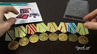 Коллекция медалей «За оборону»