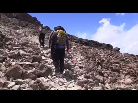 Kilimanjaro HMC