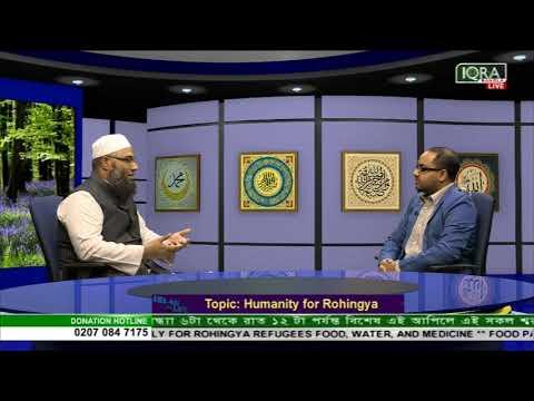 Islam and Life 16092017 Full (Humanity & Rohingya) with Shaykh Faizulhaq Abdulaziz