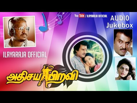 Adhisaya Piravi | Audio Jukebox | Rajinikanth | Ilaiyaraaja Official