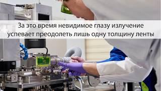 Наши технологии: лазерная резка ВТСП-провода
