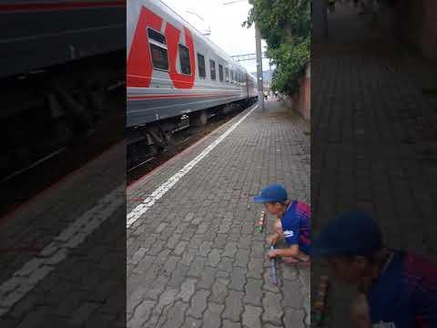 Отправление поезда Владикавказ-Анапа