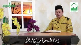 Murottal Al Quran || Juz 9 Al A'raf 88-130 || Mu'allim Ahmad Sihabudin, S.Ud. [Assalaam TVID]