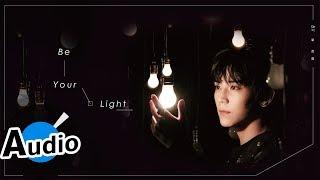 畢書盡 Bii - Be Your Light(官方歌詞版)- 電視劇「隧道」片尾曲