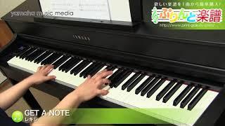 使用した楽譜はコチラ http://www.print-gakufu.com/score/detail/32442...