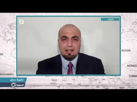 ألمانيا تتخلف عن استقبال آلاف اللاجئين  - 17:53-2019 / 9 / 12