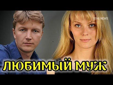 Любимый муж и очаровательные дети актрисы Анастасии Савосиной