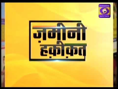 Ground Report Madhya Pradesh:  Surakshit Matritva Yojana Rewa