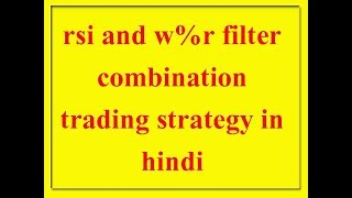 rsi and w%r filter combination trading strategy in hindi