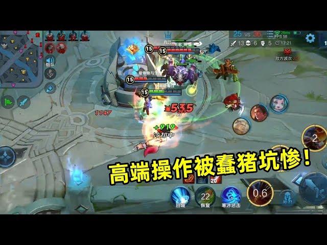 居哥S裴奇:和蠢猪说好一起双排上王者!结果你们看他战绩