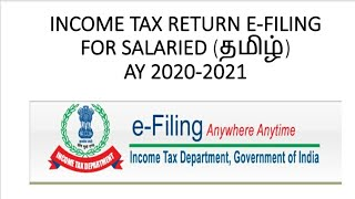How to file Income Tax Return online with Form 16